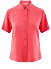 Блузка вискозная с короткими рукавами oodji #SECTION_NAME# (розовый), 11411137B/14897/4D00N