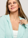 Кардиган вязаный с капюшоном oodji для женщины (зеленый), 63205256/49216/6500N