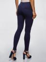 Брюки облегающие с декоративными карманами oodji для женщины (синий), 28600036/43127/7900N