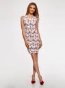 Платье трикотажное с круглым вырезом oodji #SECTION_NAME# (белый), 14008014-6B/46943/1245F - вид 2