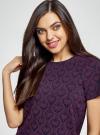 Платье прямого силуэта с рукавом реглан oodji #SECTION_NAME# (фиолетовый), 11914003/46048/4779E - вид 4