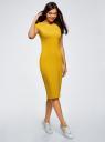 Платье миди с вырезом на спине oodji #SECTION_NAME# (желтый), 24001104-5B/47420/5700N - вид 6