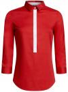 Рубашка базовая прилегающего силуэта oodji #SECTION_NAME# (красный), 11406016/42468/4500N