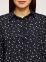 Блузка прямого силуэта с нагрудным карманом oodji для женщины (синий), 11411134B/46123/7940G