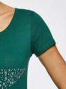 """Футболка с принтом """"звезда"""" из страз oodji для женщины (зеленый), 14701048-4/24428/6E91P"""