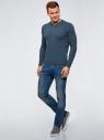 Пуловер базовый с V-образным вырезом oodji #SECTION_NAME# (синий), 4B212007M-1/34390N/7901M - вид 6