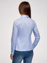 Блузка хлопковая с баской oodji #SECTION_NAME# (синий), 13K00001B/26357/7079Q - вид 3