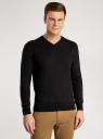 Пуловер базовый с V-образным вырезом oodji для мужчины (черный), 4B212004M/39796N/2900N