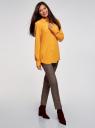 Блузка с нагрудными карманами и регулировкой длины рукава oodji #SECTION_NAME# (желтый), 11400355-8B/48458/5200N - вид 6