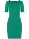 Платье прилегающего силуэта в рубчик oodji #SECTION_NAME# (зеленый), 14011012/45210/6E00N