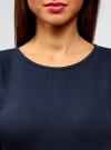 Платье прилегающего силуэта в рубчик oodji #SECTION_NAME# (синий), 14011012/45210/7900N - вид 4