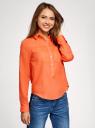 Рубашка хлопковая свободного силуэта oodji #SECTION_NAME# (оранжевый), 11411101B/45561/5500N - вид 2