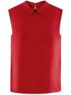 Блузка базовая без рукавов с воротником oodji #SECTION_NAME# (красный), 11411084B/43414/4500N