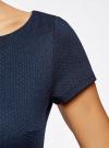 Платье из фактурной ткани с вырезом-лодочкой oodji #SECTION_NAME# (синий), 14001117-11B/45211/7900N - вид 5