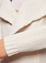 Кардиган с деталями из искусственного меха oodji для женщины (белый), 73205193-1/31328/1200N