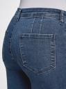 Джинсы скинни с разрезами на коленях oodji #SECTION_NAME# (синий), 12104067-2/19603/7500W - вид 5