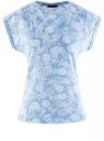 Футболка хлопковая принтованная oodji для женщины (синий), 14707001-33/46154/7010O