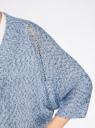 Кардиган свободного силуэта без застежки oodji #SECTION_NAME# (синий), 63205159-2/38189/7079M - вид 5