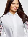Рубашка хлопковая с вышивкой oodji #SECTION_NAME# (белый), 13L05001/13175N/1000N - вид 4