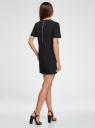 Платье из плотной ткани с молнией на спине oodji #SECTION_NAME# (черный), 21910002/42354/2900N - вид 3