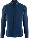 Рубашка приталенная в горошек oodji #SECTION_NAME# (синий), 3B110016M/19370N/7975D