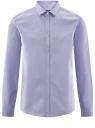 Рубашка хлопковая приталенная oodji #SECTION_NAME# (синий), 3L110313M/47779N/7075O