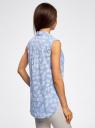 Топ хлопковый с рубашечным воротником oodji #SECTION_NAME# (синий), 14901416B/45510/7030G - вид 3