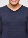 Пуловер с V-образным вырезом и контрастной отделкой oodji #SECTION_NAME# (синий), 4L212160M/44357N/7974J - вид 4