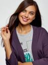 Кардиган без застежки с карманами oodji #SECTION_NAME# (фиолетовый), 73212397B/45904/8801N - вид 4