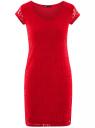 Платье приталенное кружевное oodji #SECTION_NAME# (красный), 14001133-1/35553/4500N
