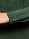 Блузка базовая из вискозы с нагрудными карманами oodji #SECTION_NAME# (зеленый), 11411127B/26346/6900N - вид 5