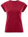 Футболка хлопковая базовая oodji для женщины (красный), 14707001-4B/46154/4900N