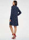 Платье вискозное свободного силуэта oodji #SECTION_NAME# (синий), 11911036/42540/7920O - вид 3