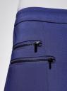 Брюки зауженные с декоративными молниями oodji для женщины (синий), 11706194B/35589/7503N
