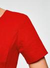 Платье жаккардовое с коротким рукавом oodji для женщины (красный), 11902161/45826/4500N - вид 5