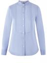 Рубашка с манишкой и воротником-стойкой oodji для женщины (синий), 13K03010/42785/7000N