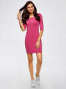 Платье трикотажное облегающего силуэта oodji #SECTION_NAME# (розовый), 14001121-4B/46943/4700N - вид 2