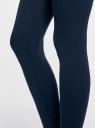 Легинсы базовые oodji для женщины (синий), 18700028-7B/46159/7900N