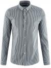 Рубашка extra slim в мелкую клетку oodji #SECTION_NAME# (зеленый), 3B140003M/39767N/1069C