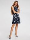 Платье без рукавов с расклешенной юбкой oodji #SECTION_NAME# (синий), 11911018M/46594/7970F - вид 6