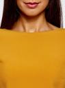 Платье приталенное с вырезом на спине oodji #SECTION_NAME# (желтый), 11911001/38461/5200N - вид 4