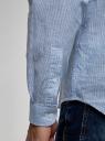 Рубашка льняная с воротником-стойкой oodji для мужчины (синий), 3L300000M/48317N/1070S