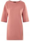 Платье прямого силуэта со спущенной проймой oodji #SECTION_NAME# (розовый), 14008028/48940/4B00N