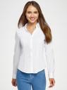 Рубашка базовая с V-образным вырезом oodji для женщины (белый), 13K02001B/42083/1000N