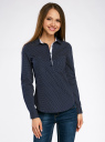Рубашка базовая с нагрудными карманами oodji #SECTION_NAME# (синий), 11403222B/42468/7910D - вид 2