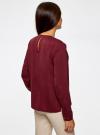 Блузка с вырезом-капелькой и металлическим декором oodji #SECTION_NAME# (красный), 21400396/38580/4900N - вид 3