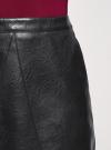 Юбка из искусственной кожи на молнии oodji #SECTION_NAME# (черный), 18H00003/45704/2900N - вид 4