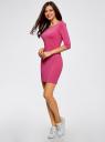 Платье трикотажное облегающего силуэта oodji #SECTION_NAME# (розовый), 14001121-4B/46943/4700N - вид 6