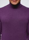 Свитер базовый из хлопка oodji #SECTION_NAME# (фиолетовый), 4B312003M-1/34390N/8800M - вид 4