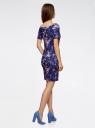 Платье трикотажное с вырезом-лодочкой oodji #SECTION_NAME# (синий), 14007026-2B/42588/7980F - вид 3
